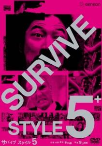 survivestyle519